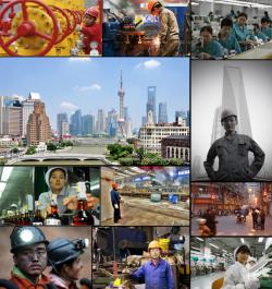 Emerging market. Китай сегодня вторая экономика в мире